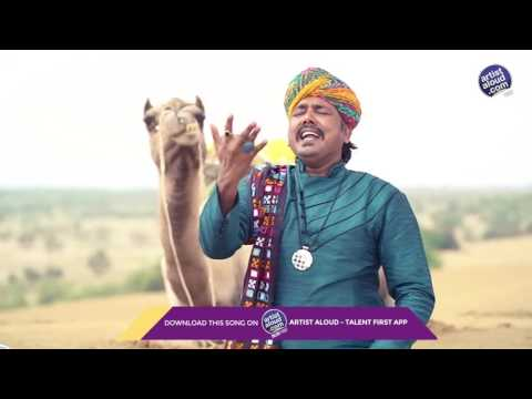 Sanu Ik Pal Chain Na Ave by Mame Khan   Official Music Video   Best Sufi Folk Song 2016 1