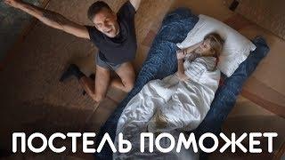 Наше жильё в Москве. Что делать, если бытовуха рушит отношения после долгих путешествий?
