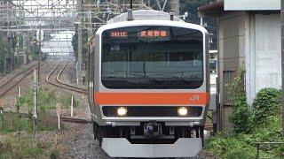 2020/09/22 武蔵野線 E231系 MU19編成 船橋法典駅 | JR East Musashino Line: E231 Series MU19 Set at Funabashihoten