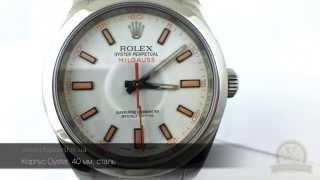 Швейцарские  часы Rolex Milgauss.(, 2015-10-06T13:50:41.000Z)