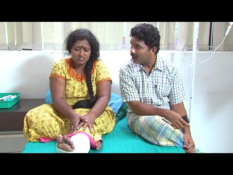 Marimayam | Ep 263 - Health insurance for 'wealth insurance' | Mazhavil Manorama