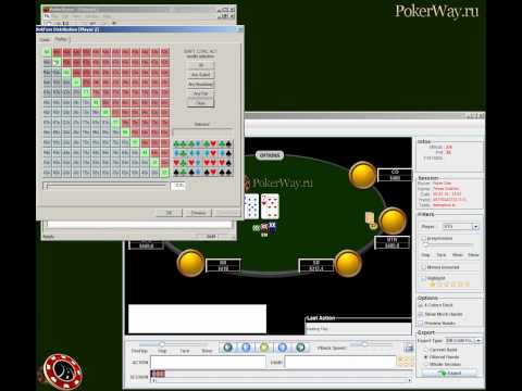 Школа покера Pokerway.ru: Урок 1. Префлоп таблица.