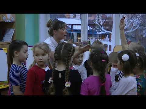 Занятие в подготовительной группе Олейниковой Марии Михайловны