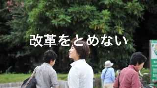 千葉市議会議員 田畑直子
