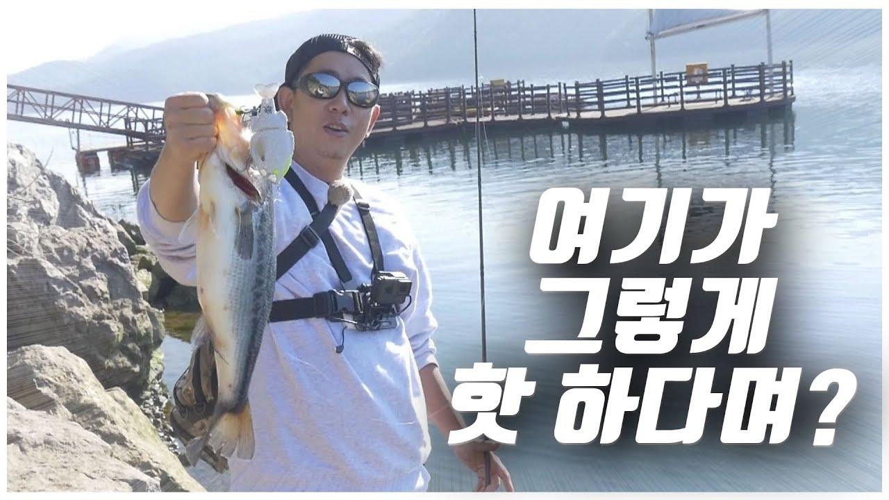 배스 파티가 열렸다길래 슬쩍!!!  [feat.박성완] ep.35_korea bass