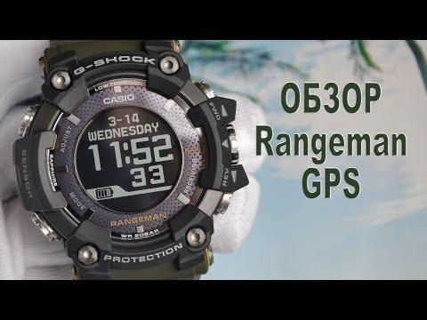 Обзор Casio GPR-B1000-1BJR Rangeman GPS / Модель 2018 года
