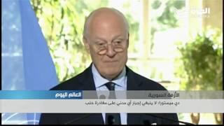 دي ميستورا يقول لا ينبغي لأي كان فرض المغادرة على المدنيين في حلب