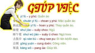 Học tiếng Trung chủ đề giúp việc gia đình Đài Loan