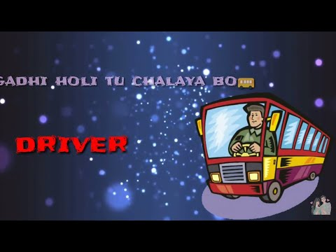 GADHI HOLI TU CHALAYA HO DRIVERA || HIMACHALI WHATSAPP STATUS SONG VIDEO||