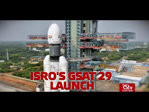 ISRO launches communication satellite GSAT-29