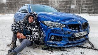 НАМ РАЗБИЛИ BMW M4. Водитель скрылся с ДТП. Помогите!