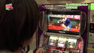 山口レバーオン第37回 thumbnail