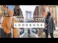 WHAT I WORE IN NEW YORK CITY | Winter 2019 | Aysha Harun