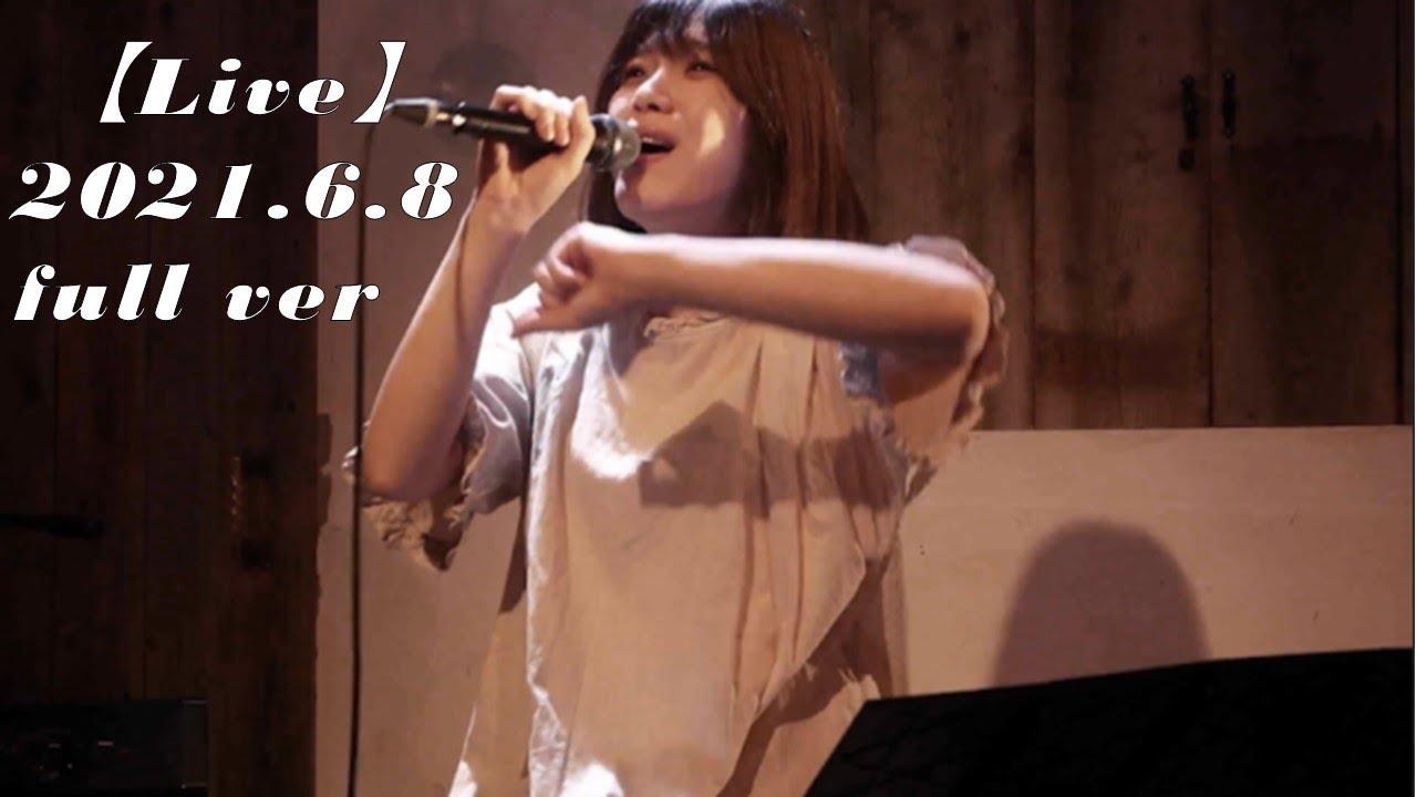 【Live】2021.6.8 uncon.LIVE full ver.