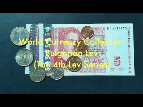 World Currency Collection: Bulgarian Lev (The 4th Lev Series) 🇧🇬