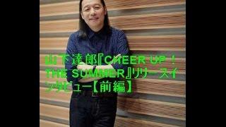 現在、CX(フジテレビ)系にて放送中のテレビドラマ『営業部長 吉良奈津...