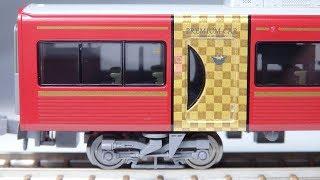 【鉄道模型】マイクロエース 京阪8000系プレミアムカー開封動画