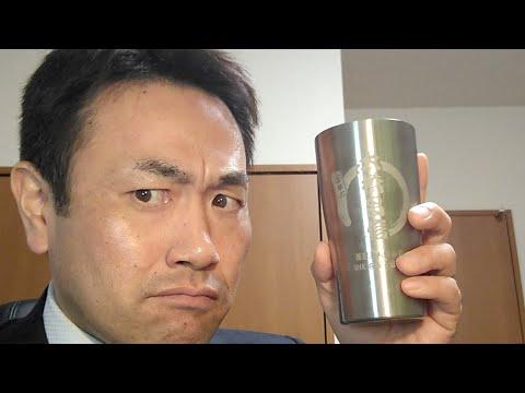 塩田議員責任追及!!謹慎せよっ!! - YouTube