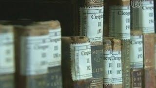 Книги из библиотеки Ватикана оцифруют (новости)
