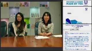 Unilever Japan Function Career Seminarの最後に、人事取締役から学生...