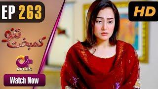 Kambakht Tanno - Episode 263  Aplus  Dramas  Tanvir Jamal Sadaf Ashaan  Pakistani Drama