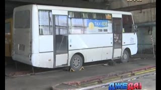 В Україні скасують акциз на переобладнання авто