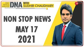 DNA: Non Stop News; May 17, 2021 | Sudhir Chaudhary Show | Hindi News | Nonstop News | Fast News