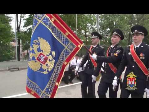 Калининградский филиал Санкт Петербургского университета МВД России   выпуск офицеров