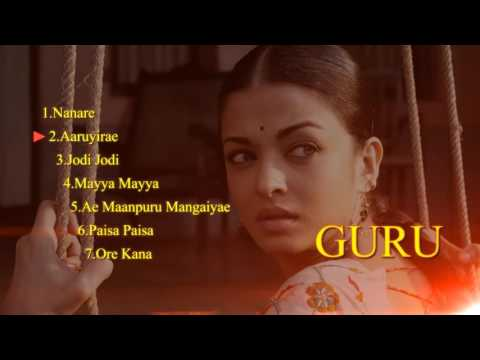 Guru - Music Box | Tamil Songs