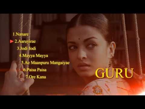 guru---music-box-|-tamil-songs