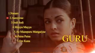 Guru - Music Box | Tamil Songs