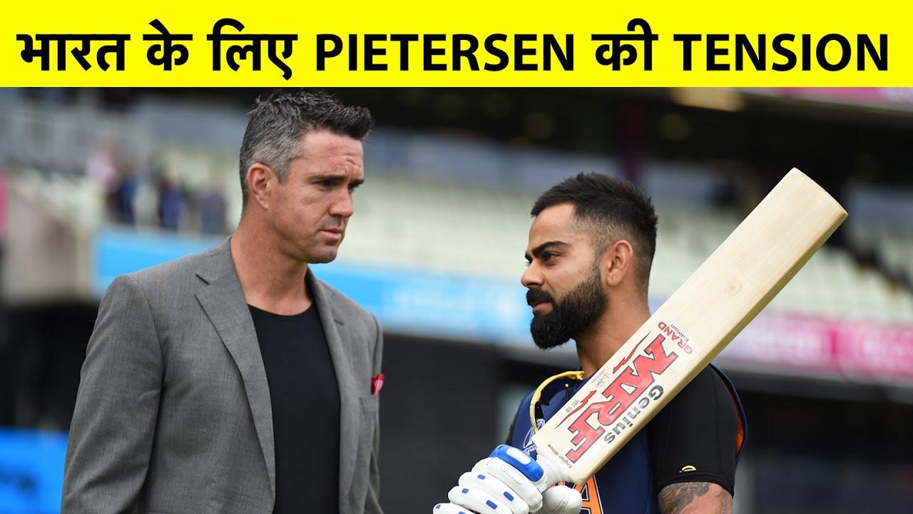 अभी भी सता रही है Kevin Pietersen को भारत की चिंता, Twitter पर हिंदी में कही इमोशनल बात   Sports Tak