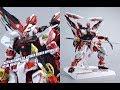 【评头论足】配件之王!BANDAI万代 MB 红色异端 改 复合兵装 II L+虎彻 配件包Gundam Astray Red Frame 高达模型介绍GUNPLA REVIEW