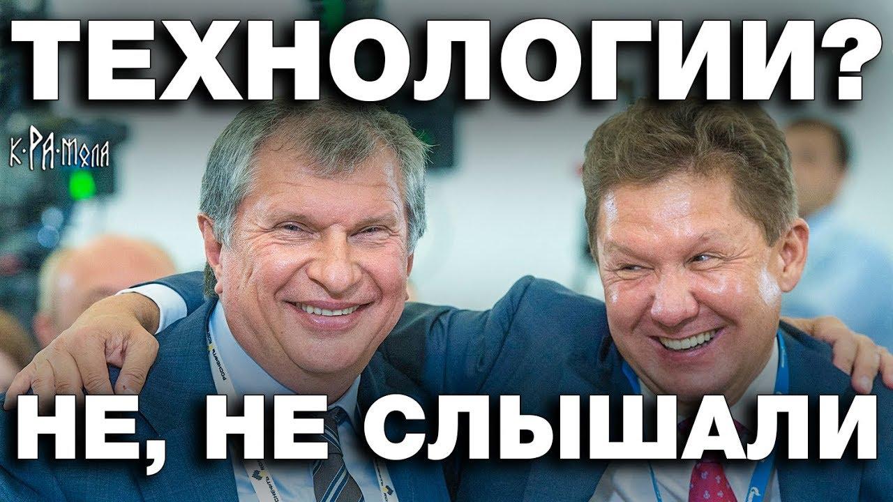 ПОЧЕМУ В РОССИИ НЕ РАЗВИВАЕТСЯ ЭЛЕКТРОТРАНСПОРТ. КТО ТОРМОЗИТ ТЕХНОЛОГИИ И МЕШАЕТ ИЗОБРЕТАТЕЛЯМ