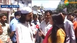 Abki Baar Kiski Sarkar: जम्मू-कश्मीर के उधमपुर सीट पर खिलेगा 'कमल' या 'हाथ' को मिलेगा साथ?