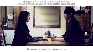 N (엔) [VIXX] , Yeo Eun (여은) - Me Without You FMV (W - Two Worlds OST Part 9) [Eng Sub + Rom + Han]