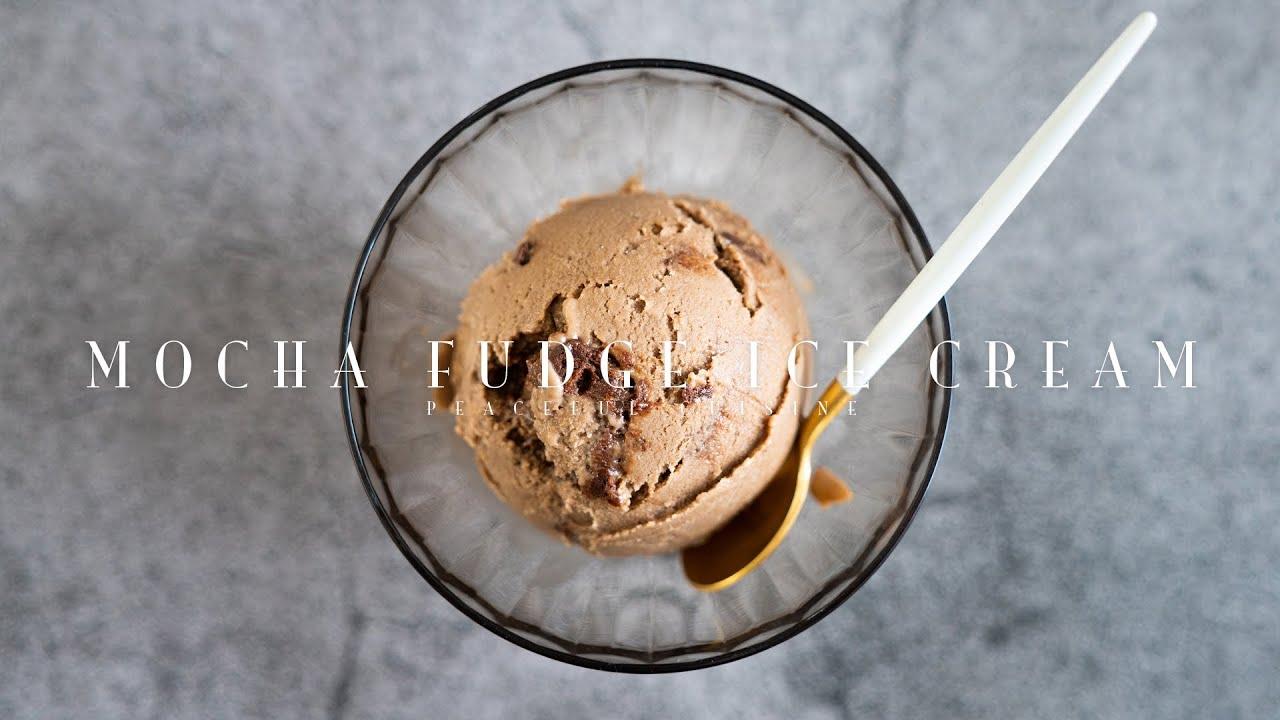 Mocha Fudge Ice Cream (vegan) ☆ モカファッジアイスクリームの作り方