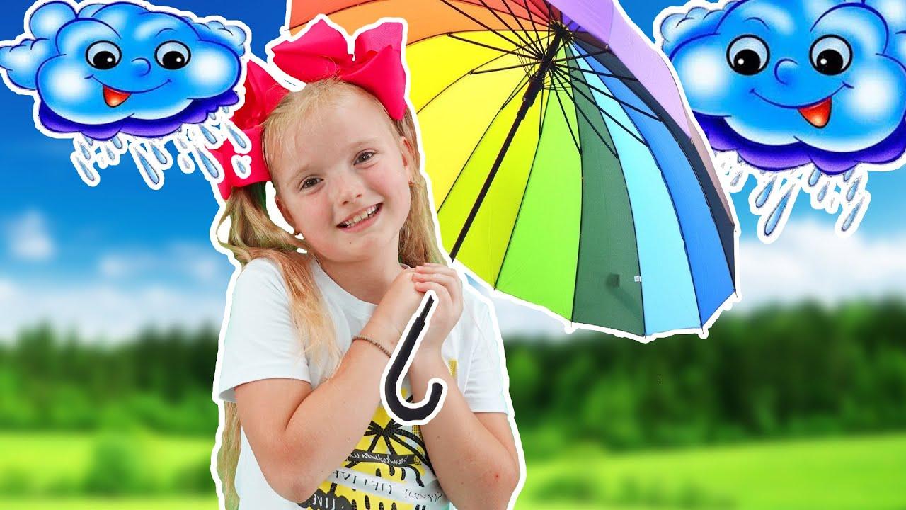 Дождик дождик уходи - песенка про дождик. Лера и детские песенки