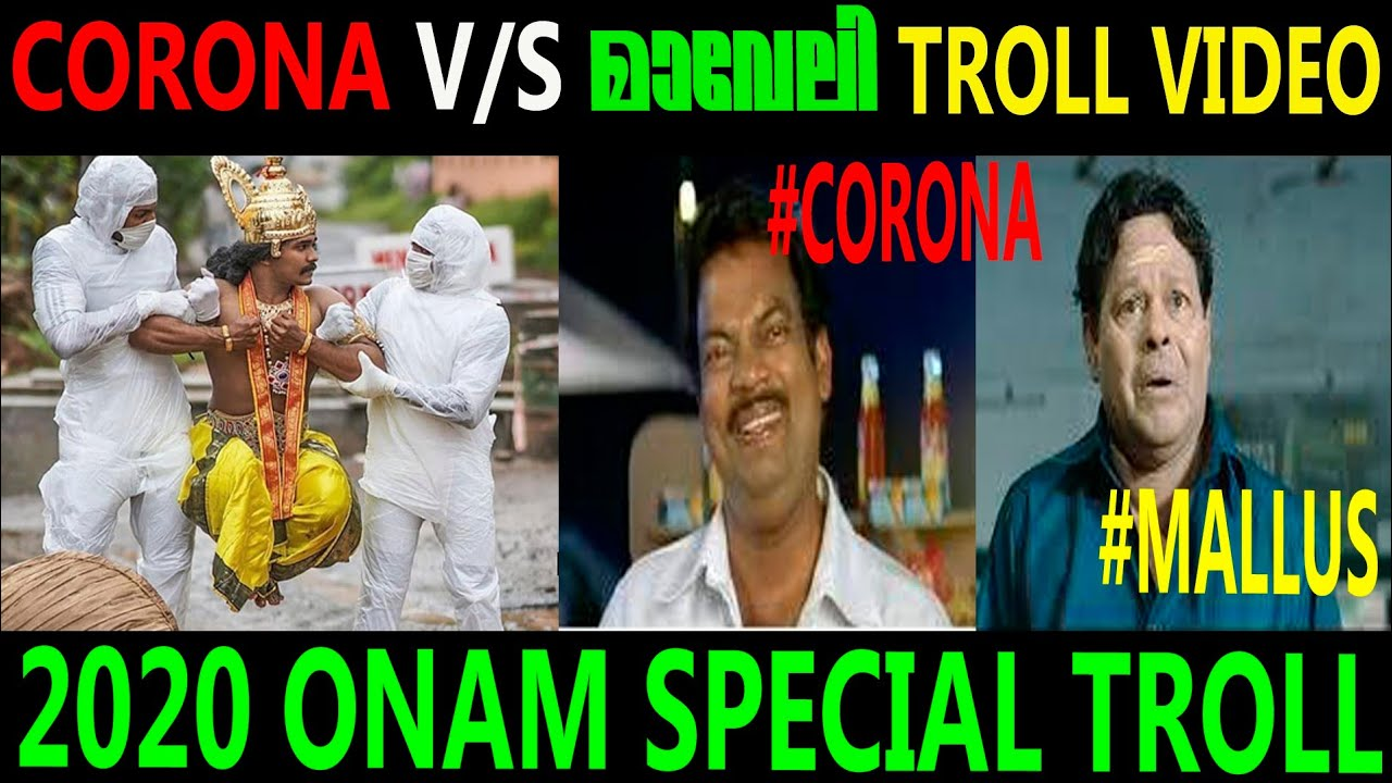 Download Onam With Corona Troll Video Malayalam|2020 Onam Special Troll Video Malayalam|onam Troll Video..!!