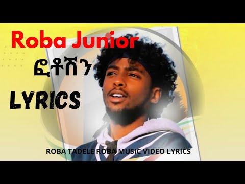 Roba Junior X