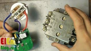 Прокачиваем мощность в 10 раз умной розетки Sonoff S20