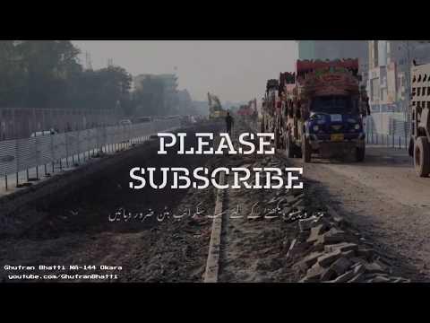 Peshawar BRT New updates 21.11