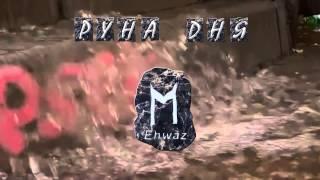 видео Значение Руны Эваз (Эвац)