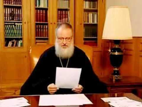 О жизни после смерти. Святейший Патриарх Кирилл.