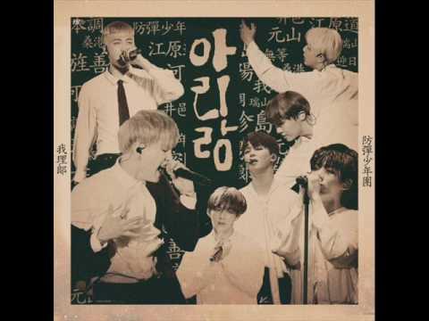 BTS (방탄소년단 ) - Arirang (아리랑) [Official Audio]