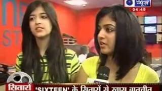 India News meets star cast of the movie Sixteen