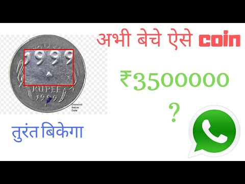 how to sell old /vintage Indian rupees on ebay in india in hindi 2016  make quick money