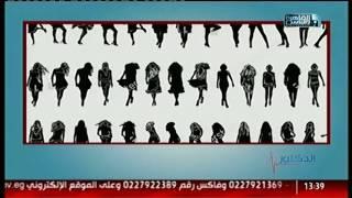 القاهرة والناس | التخصصات التى تشترك فى إنجاح الحقن المجهرى مع دكتور عادل أبو الحسن فى الدكتور
