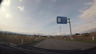 [GoPro車載動画]広域農道 会津若松~柳津線(会津パールライン)