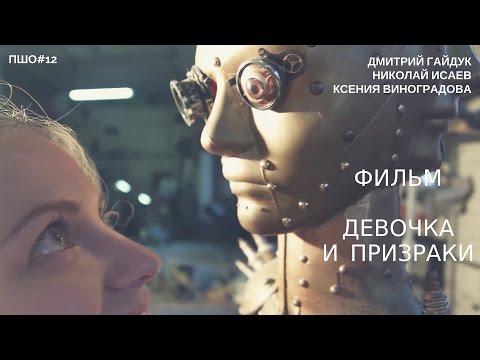 Снегурочка описание персонажа из русских легенд
